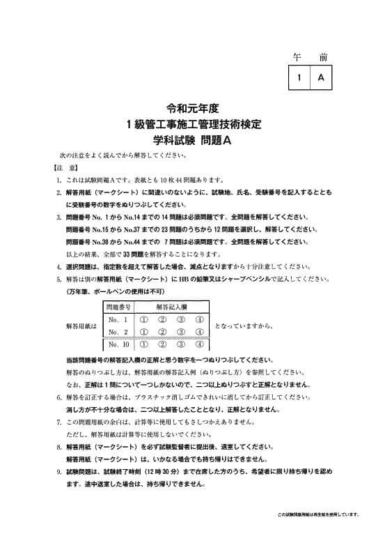 ドキュワークスの傾き補正【完了!】